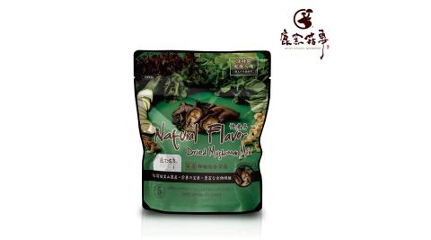 《鹿窯菇事》快煮易系列-鮮嫩綜合百菇(20g/袋,共2袋)