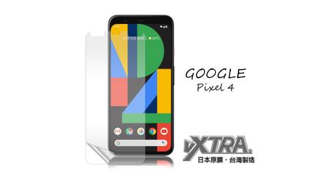 VXTRA Google Pixel 4 高透光亮面耐磨保護貼 保護膜 (非滿版)
