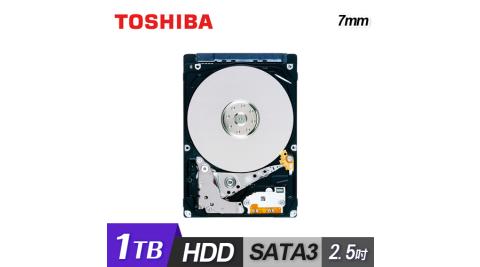 【TOSHIBA 東芝】7mm 1TB 2.5吋硬碟 MQ04ABF100