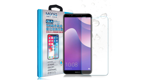 MONIA 華為 HUAWEI Y7 Prime 2018 日本頂級疏水疏油9H鋼化玻璃膜 玻璃保護貼(非滿版)