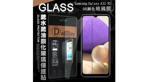 全透明 三星 Samsung Galaxy A32 5G 疏水疏油9H鋼化頂級晶透玻璃膜 玻璃保護貼