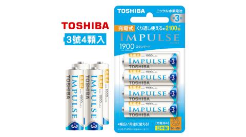 TOSHIBA東芝 IMPULSE 1900mAh低自放電鎳氫3號充電電池TNH-3ME(4顆入)