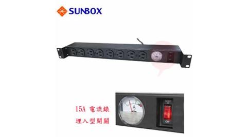 8孔機架電源排插指針電錶15安培SPMA-1512-08S