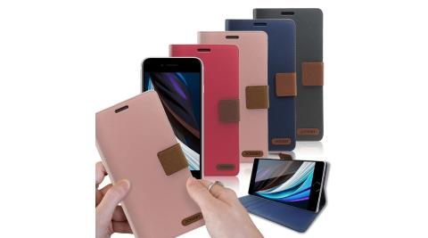 Xmart for iPhone SE 2020 / SE2 時尚浪漫風支架皮套