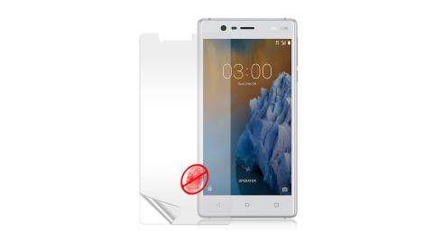 VXTRA 諾基亞 Nokia 3 5吋 防眩光霧面耐磨保護貼