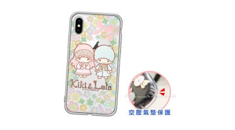 三麗鷗授權 KiKiLaLa雙子星 iPhone Xs Max 6.5吋 愛心空壓手機殼(鄉村) 有吊飾孔