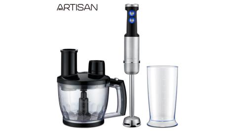 【ARTISAN】五段速手持食物調理攪拌棒(旗艦組) ARHB01+ARS0014