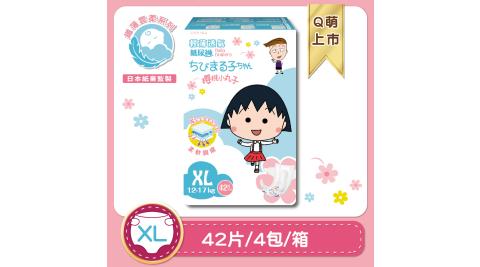 櫻桃小丸子 輕薄透氣紙尿褲(黏貼型) XL(42*4包/箱)《贈-幼兒大塊拼圖》