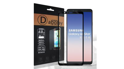 VXTRA 全膠貼合 三星 Samsung Galaxy A8 Star 滿版疏水疏油9H鋼化頂級玻璃膜(黑)