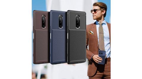 爵士焦點 Sony Xperia 1 碳纖維防指紋軟式手機殼