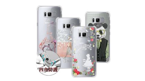 VXTRA 三星 Samsung Galaxy S8+ / S8 Plus 6.2吋 奇幻旅程 四角防護空壓氣墊殼 手機殼