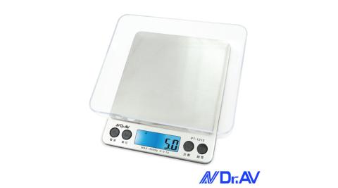 【Dr.AV 聖岡科技】微量大秤盤精準電子秤(PT-1210)