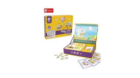 【德國 classic world 客來喜經典木玩】磁性遊戲盒-交通運輸