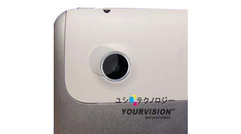 HTC Flyer 攝影機鏡頭專用光學顯影保護膜-贈拭鏡布