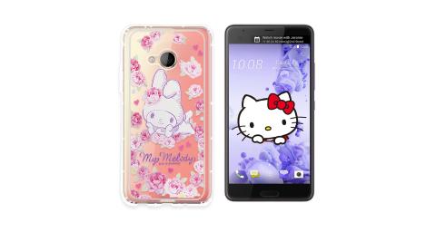 三麗鷗授權正版 My Melody HTC U Play 空壓氣墊保護殼(玫瑰美樂蒂) 手機殼