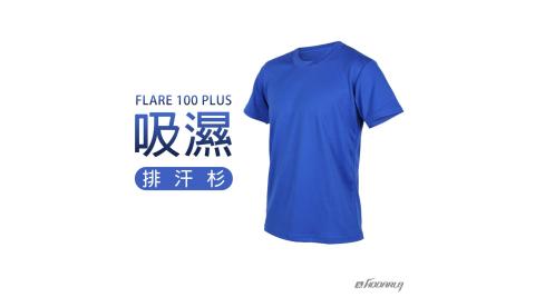 HODARLA FLARE 100 PLUS 男女吸濕排汗衫-短T 短袖T恤 台灣製 藍@3153703@