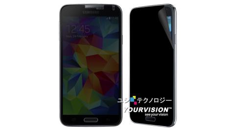 Samsung GALAXY S5 i9600 黑武士防窺螢幕保護貼 螢幕貼(一入)