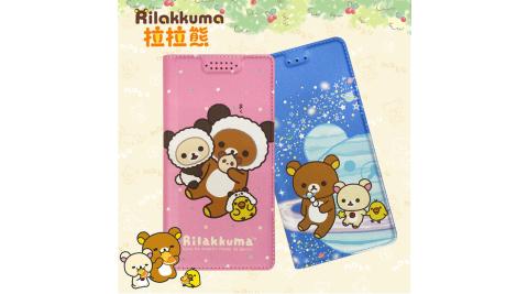 日本授權正版 拉拉熊/Rilakkuma iPhone 7/iPhone 8 金沙彩繪磁力皮套(星空藍)
