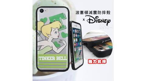 迪士尼宙斯防摔 iPhone 6S / 7 / 8 4.7吋 可共用 波塞頓字母系列(小仙子)