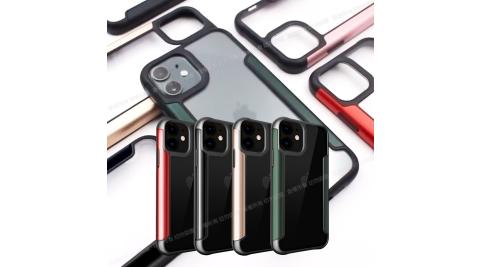 Xmart for iPhone 11 6.1吋 金屬感風尚防摔手機保護殼