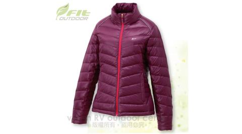 【FIT】女新款 輕量羽絨外套/防風.持續保暖.質輕/裡層與拉鍊撞色設計/附收納袋/蘭紫色 EW2305