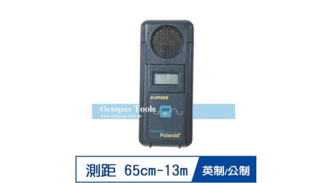 Octopus尚卓 超音波測距儀 033.001