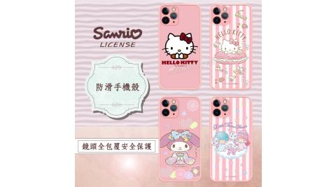 正版授權 凱蒂貓/美樂蒂/雙子星 iPhone 11 Pro 5.8吋 粉嫩防滑保護殼
