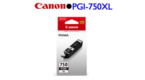 Canon PGI-750BK XL原廠高容量墨水匣 (黑)