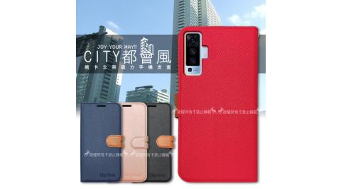 CITY都會風 vivo X50 5G 插卡立架磁力手機皮套 有吊飾孔