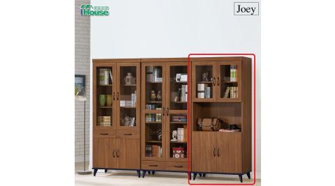 IHouse-喬伊 胡桃2.7x6.5尺四門開放書櫃