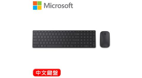 Microsoft 微軟 設計師藍牙鍵盤滑鼠組 中文