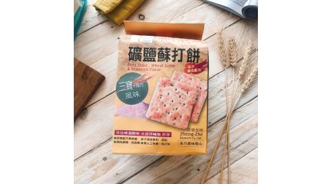 【正哲】礦岩蘇打餅-三寶5包(365g±3%/包)