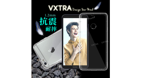 VXTRA 華為HUAWEI Y6 2018 防摔抗震氣墊保護殼 手機殼