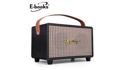 E-books D40 經典美聲重低音藍牙喇叭