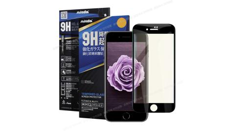 NISDA for iPhone 8Plus 7Plus 降藍光9H滿版超硬度保護貼-黑色