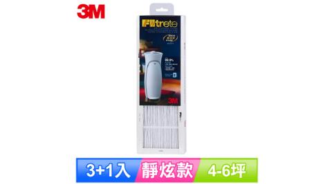 【3M】 淨呼吸空氣清淨機超濾淨型 靜炫款專用濾網 (買三送一超值組)