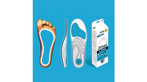 【SIDAS】SIDAS 3feet® 法國 頂級運動鞋墊 低足弓適用 專業型 鞋墊