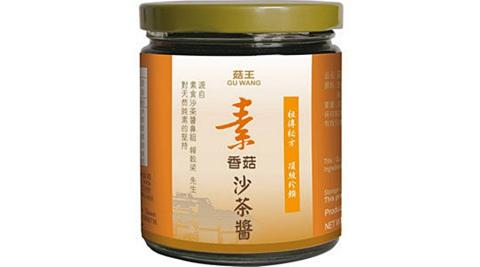 《菇王》素香菇沙茶醬(12瓶/箱)