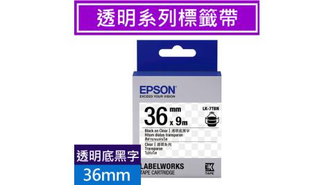 EPSON LK-7TBN S657404標籤帶(透明系列)透明底黑字36mm