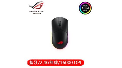 ASUS 華碩 PugioII RGB 電競光學滑鼠