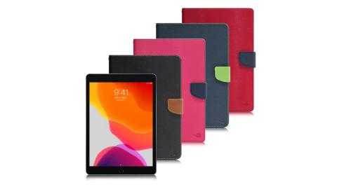 【台灣製造】MyStyle for iPad 10.2吋 2020 甜蜜雙搭支架側翻皮套