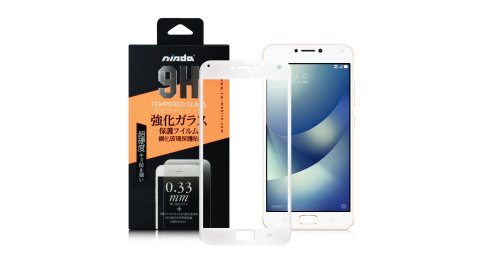 NISDA ASUS ZenFone 4 Max ZC554KL 5.5吋 滿版鋼化玻璃保護貼-白色