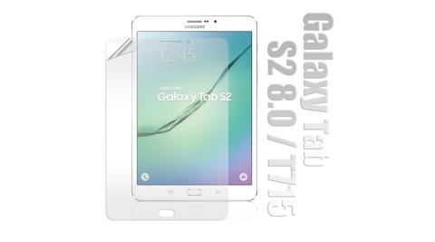 三星Samsung Galaxy Tab S2 8.0 T710 T715 高透光亮面耐磨保護貼