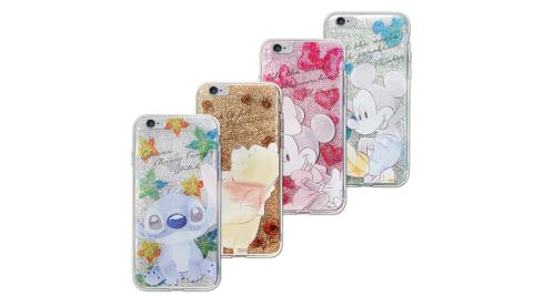 迪士尼授權正版 iPhone 6s/6 4.7吋 閃粉雙料保護手機殼