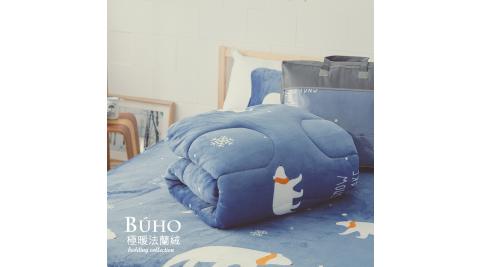 BUHO《漂浮星球》極柔暖法蘭絨舖棉暖暖被(150x200cm)台灣製