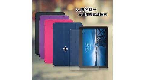 VXTRA 聯想 Lenovo Tab E10 10.1吋 經典皮紋三折皮套+9H鋼化玻璃貼(合購價)