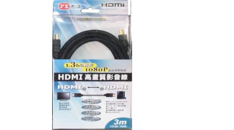 HDMI-3MM 高畫質影音線3米