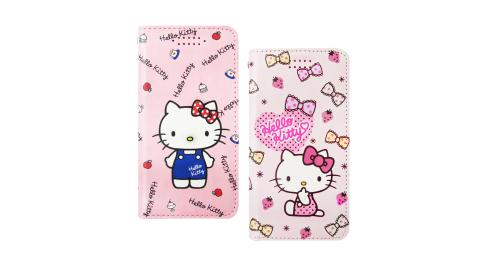 三麗鷗授權 Hello Kitty貓 iPhone Xs / X 5.8吋 隱形磁力皮套