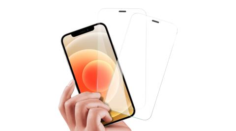 City Boss for iPhone 12 Mini 5.4吋 無孔防塵防水滿版鋼化玻璃貼-2 張入
