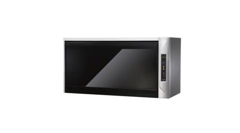 (全省安裝)莊頭北90公分臭氧殺菌紫外線筷架懸掛式烘碗機黑玻璃TD-3205G-90CM